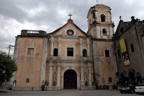 intramuros san_agustin_church