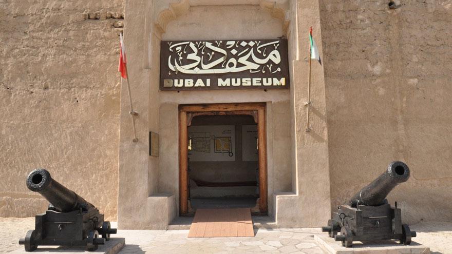 dubai museum, a historical museum in dubai