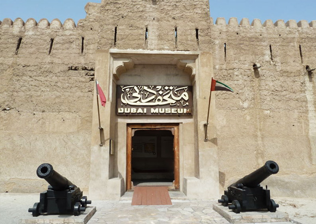 entrance of dubai museum