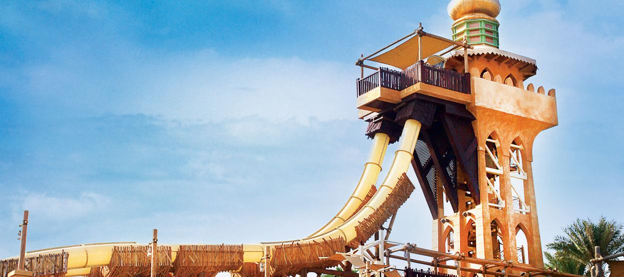 slides in wild wadi water park