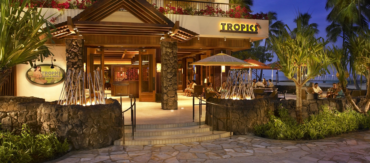 tropics hilton hawaiian village