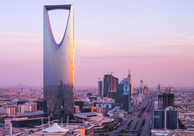 Riyadh offices