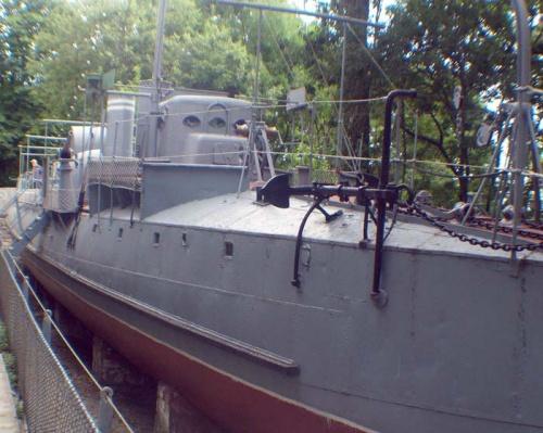 bulgarian torpedo boat drazki