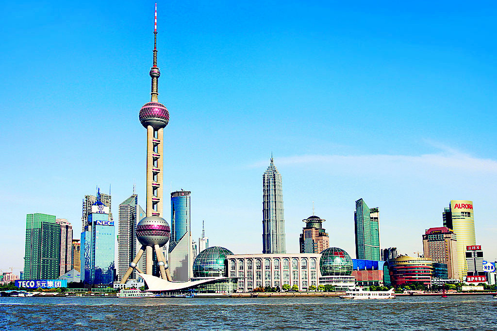 Oriental Pearl Tower china