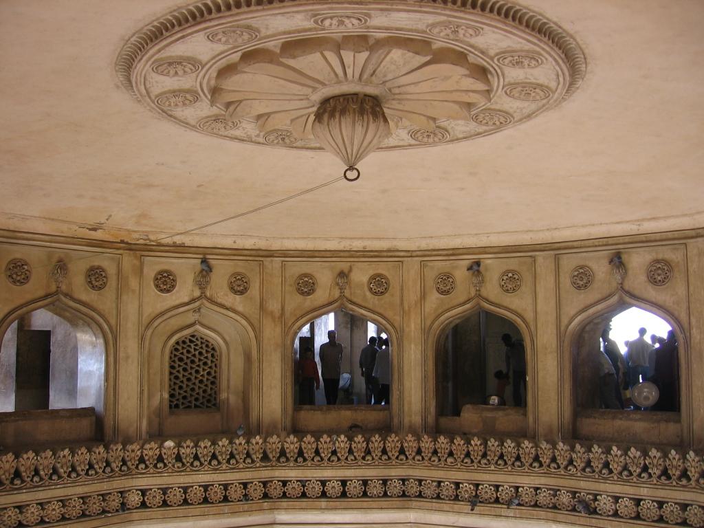 Charminar Interior