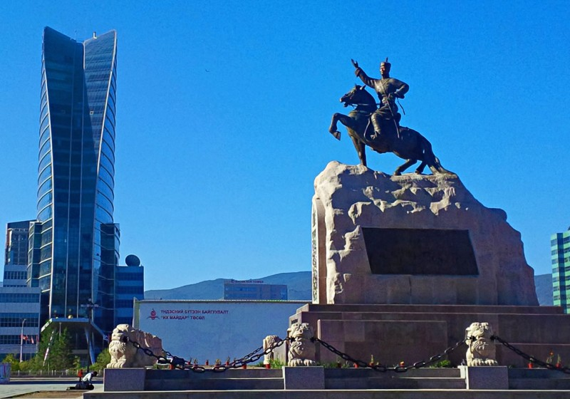 Ulaanbaatar (Ulan Bator – Capital City, Largest City Of Mongolia)